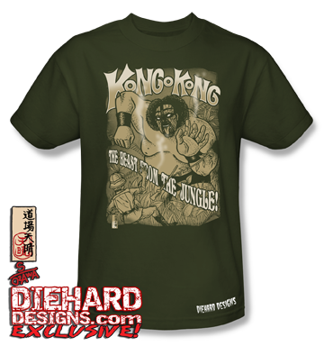 "Kongo Kong™ ""THE BEAST FROM THE JUNGLE"" Apparel"