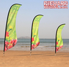 Custom Full Color Wind Flag Kit (3 Different Styles & 4 Different Sizes!)